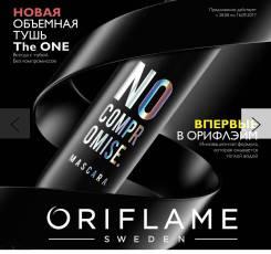 Тушь Oriflame