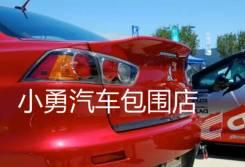 Багажный отсек. Mitsubishi Galant Fortis, CY3A, CY4A, CY6A Mitsubishi Lancer, CY1A, CY, CY3A. Под заказ