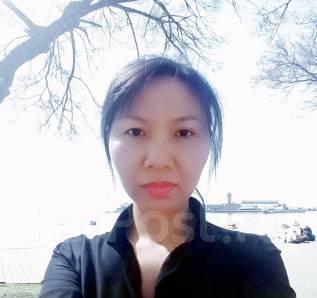 Вьетнамский массаж