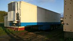 Steelbear. Продается рефрижератор SB1, 20 000 кг.