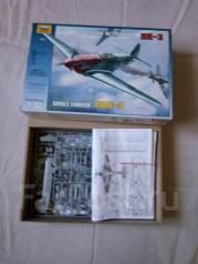 Сборная модель самолета ЯК-3. Масштаб 1:48.