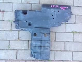 Защита топливного бака. Toyota RAV4, ACA36, ACA36W