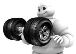 Куплю литье шины колеса