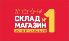 """Уборщик. ООО """"Склад - Магазин № 1"""". Улица Лазо 2д"""