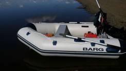 Barg. длина 2 700,00м., двигатель подвесной, 10,00л.с.