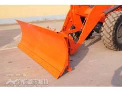 Навесное оборудование для Bull SL 908/100/150/915