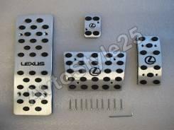 Накладка на педаль. Lexus: GX460, RX330, RX350, ES250, NX300, GX470, LX570, NX200t, RX200t, LX470, NX200