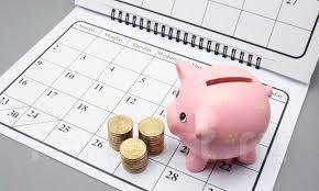 Бухгалтерское сопровождение ООО и ИП на любой системе налогообложения