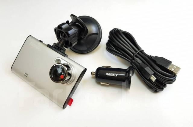 Видеорегистраторы для автоабаровск автомобильный видеорегистратор 4х канальный