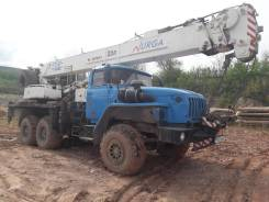 Юрмаш Юргинец КС-55722-1. Продается Урал КС-55722-1, 25 000 кг., 25 м.