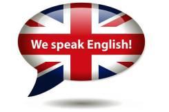"""Английский язык. Школа переводчиков """"Интур-лингва"""""""