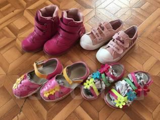 Обувь. 26, 27