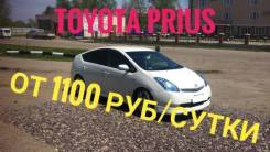 Toyota Prius от 1100 рублей в сутки. Без водителя