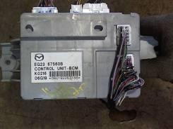 Блок управления комфортом Mazda CX-7 2007-2012