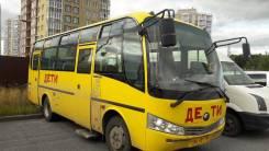 Yutong ZK6737D. Школьный автобус Yotong ZK6737D, 4 500 куб. см., 27 мест