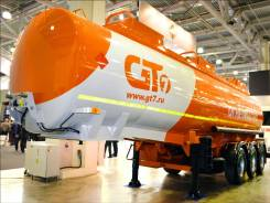 GT7 ППЦ-28. Полуприцеп-цистерна модели ППЦ-28 (Объём - 28 м3. 3-х осн), 30 000 кг.