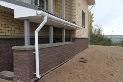 Монтаж водосточных систем в Хабаровске