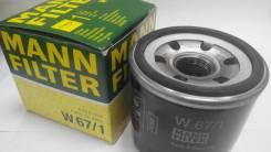 Фильтр маслянный на Subaru (15208AA100)