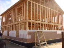Каркасное строительство в Хабаровске