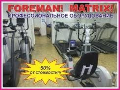 Продам фитнес клуб или комплект тренажёров (Foreman)