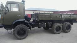 Камаз 4310. бортовой, 3 000 куб. см., 8 000 кг.
