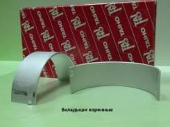 Вкладыши. Mitsubishi Canter Двигатели: 4D33, 4D34