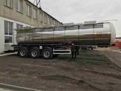 Foxtank ППЦ-25. Полуприцеп-цистерна пищевая (молоко, масло) FoxTank 25м3 новая, 25,00куб. м.