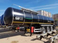Foxtank. Новый полуприцеп-цистерна битумовоз, нефтевоз, мазутово ФоксТанк 27м3, 27,00куб. м.