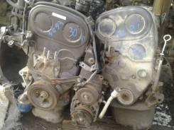 Двигатель б/п 4G93 GDI Mitsubishi