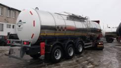 Foxtank. Новый полуприцеп битумовоз Fox Tank 27м3 вес 7200кг, 27,00куб. м.
