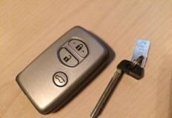 Ключ зажигания. Toyota Land Cruiser