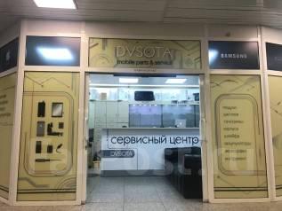 Администратор сервисного центра. DVSOTA ИП Балалаев А.А. Проспект 100-летия Владивостока 42а