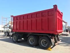 НовосибАРЗ. Прицеп , 28 000 кг.