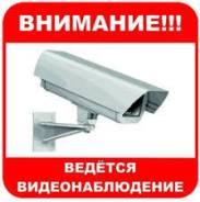 Видеонаблюдение, монтаж, подключение, обслуживание в Хабаровске