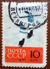 Марка Журавль. СССР. 1962 г.