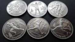 Набор монет Барселона 1992 Олимпиада. Состояние!