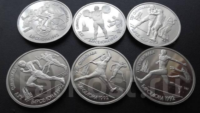 Набор монет барселона олимпиада финал чемпионата мира по футболу 2018