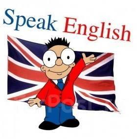 Репетитор по английскому языку на Нерчинской