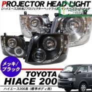 Фара. Toyota Hiace, TRH223B, TRH226K, TRH216K, TRH211K, KDH223B, KDH221K, KDH201K, KDH211K, KDH201V, TRH200V, KDH206V, TRH228B. Под заказ
