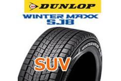 Dunlop Winter Maxx SJ8. Зимние, без шипов, 2018 год, без износа, 2 шт