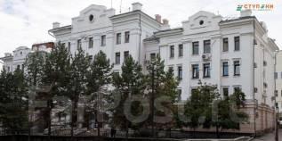 Продам офисные помещения в центре Хабаровска. Улица Пушкина 23а, р-н Центральный, 1 088 кв.м.