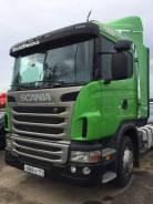 Scania G400. Продается седельный тягач , 13 000 куб. см., 18 000 кг.