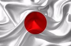 Работа за пределами РФ! Япония, южная корея, израиль, китай, тайланд!