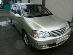 Форсунка омывателя. Toyota: Pronard, Mark II Wagon Qualis, Kluger V, Corolla Spacio, Caldina, Gaia, Avalon, Harrier, Corolla Fielder, Comfort, Crown...