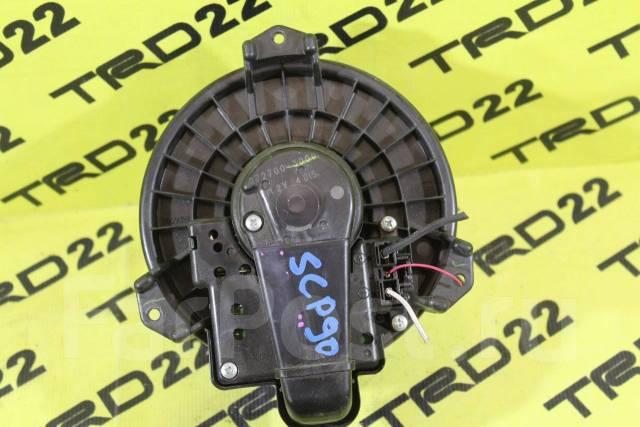 Мотор печки. Toyota: Vitz, ist, Ractis, Spade, Belta, Porte Двигатели: 2SZFE, 2NZFE, 1NRFE, 1NZFE, 1KRFE, 2ZRFE