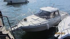 Nissan. Год: 1989 год, длина 7,50м., двигатель стационарный, 105,00л.с., дизель
