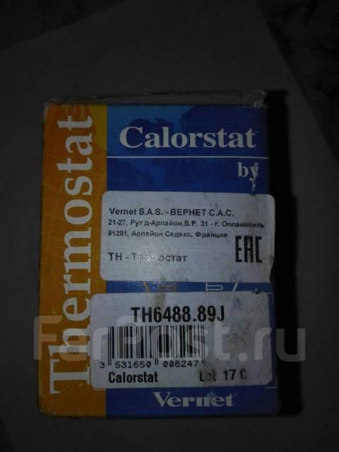 Термостат. Citroen C3 Citroen C4 Peugeot 306 Peugeot 207 Peugeot 307 Peugeot 206