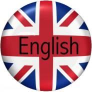 Репетиторство по английскому языку.
