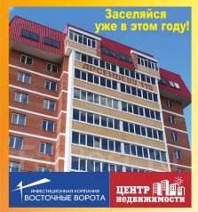 1-комнатная, улица Олега Кошевого 3. агентство, 39 кв.м.