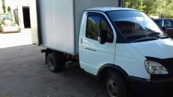 ГАЗ Газель Бизнес. Продам газель, 2 900 куб. см., 1 500 кг.